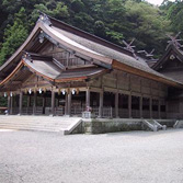 笠浦竜神祭り