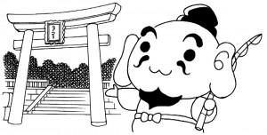 えびすくん(美保神社) (2)